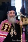 Patriarh_Ierusalimskij_Feofil